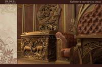 кабинет в русском стиле