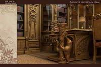 Елагиновский дворец-музей