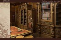 кабинет Елагиноского музея